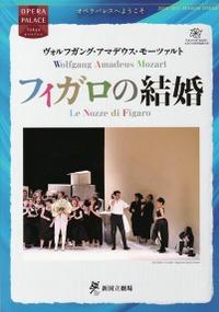 Figaro2010_3