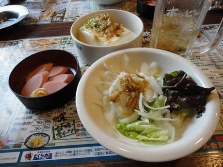 Sakurasuisan