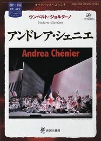 Andrea_chenier_2010