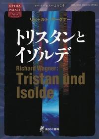 Tristan2010