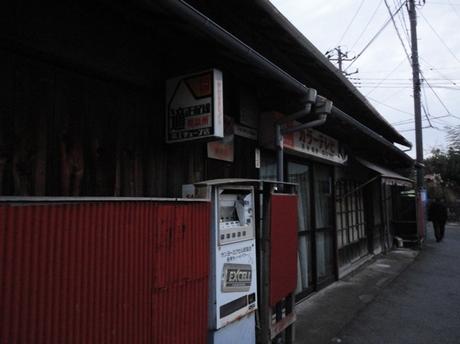 Azumayama2