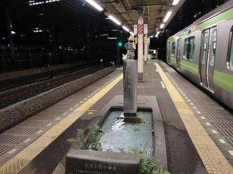 Hamamatsutyo2m1