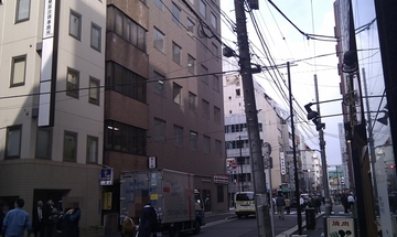 Uchikanda