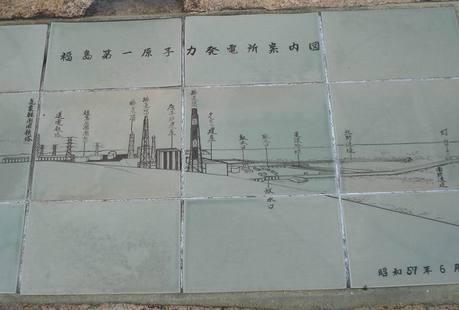 Fukushima_nuclearpower1_2