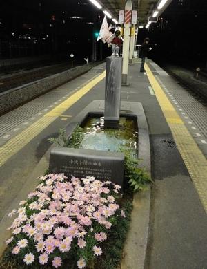 Hamamatsucho201104a