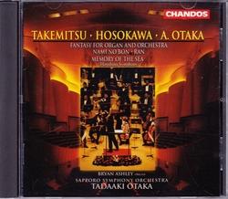 Takemitsu_hosokawa_otaka_sso