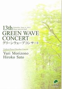 Greenwave13