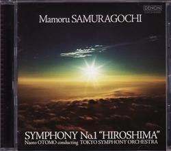 Samuragochi_sym1