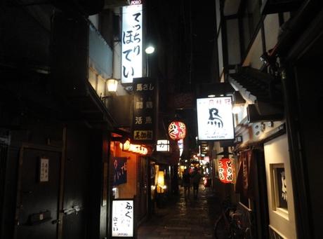 Hozenji_1
