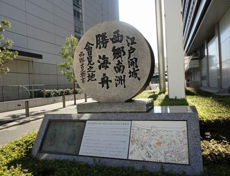 Saigokatsu