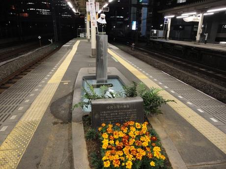 Hamamatsucho201111_a