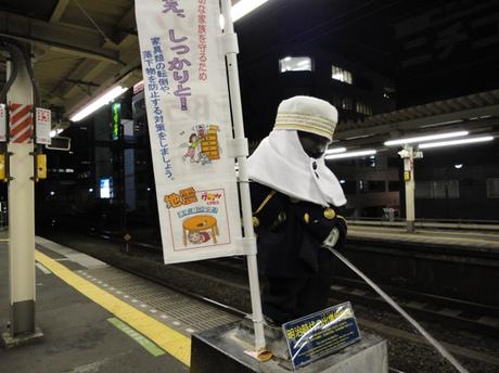 Hamamatsucho201111_b