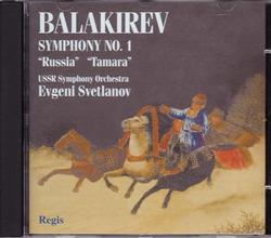 Balakirev_svetlanov