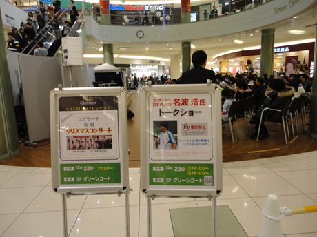 Matsuyama_5