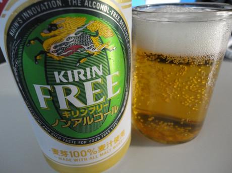 Kirin_free