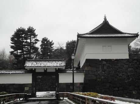 Kitanomaru1