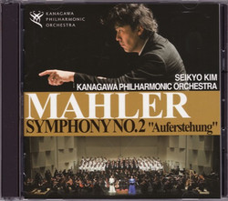 Mahler_sym2_kimukanaphill
