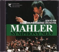 Mahler_sym9_seikyo_kanagawa