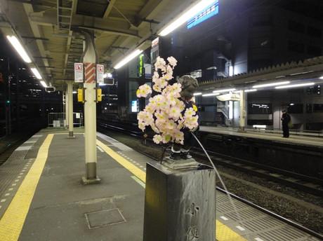Hamamatsucho_20124_2