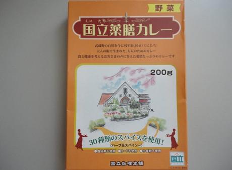 Kunitachiyakuzen_1