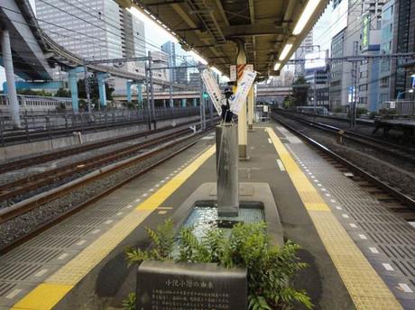 Hamamatsucho201208_a