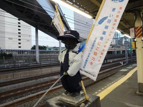Hamamatsucho201208_b