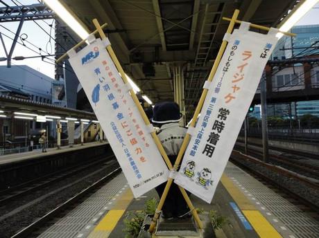 Hamamatsucho201208_c