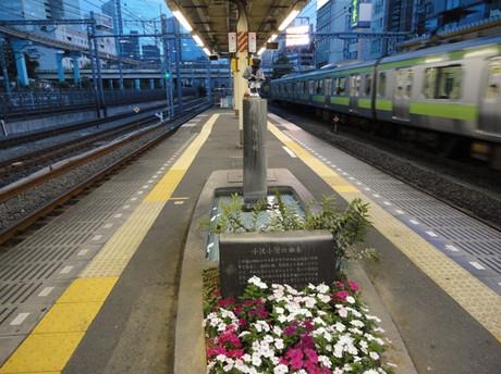 Hamamatsucho201209