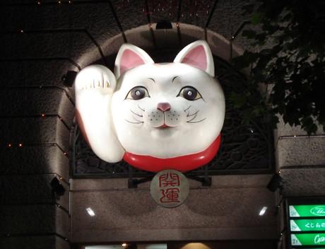 Manekineko_yokohama