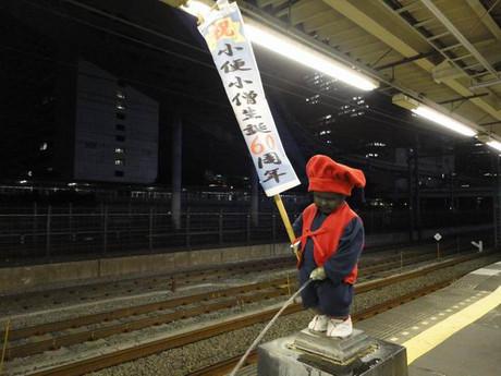 Hamamatsucho_201210_a