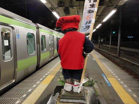 Hamamatsucho_201210_c