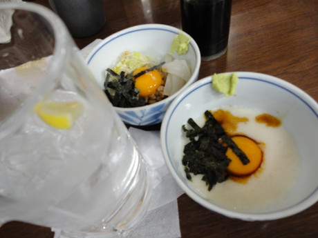 Marumasu3