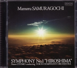 Samuragochi_sym1_2