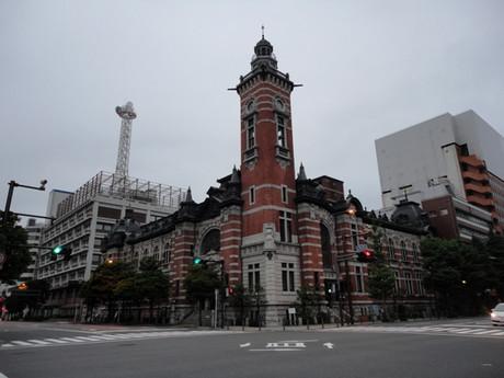 Yokohamakaikoukinen