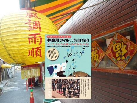 Kanagawa_phil_book_4