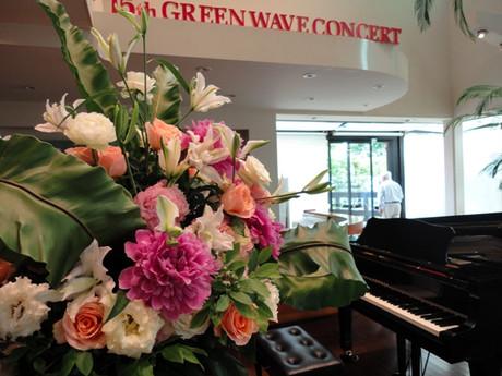 Greenwave2013