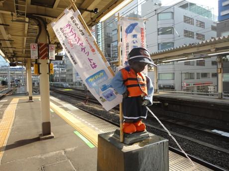 Hamamatsucho201308_a