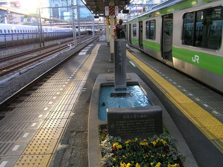 Hamamatsucho201401