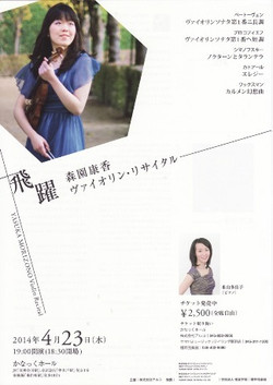 Yasuka_morizono