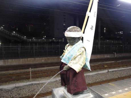 Hamamatsucho201505_a
