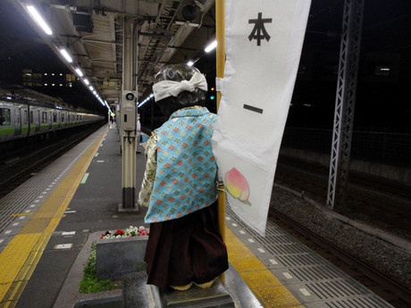 Hamamatsucho201505_b