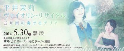 Mari_hirai_3