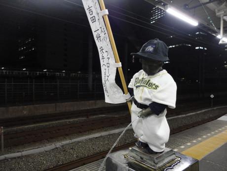 Hamamatsucho201406_1