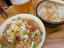 Awanosato