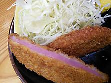 Awanosato2