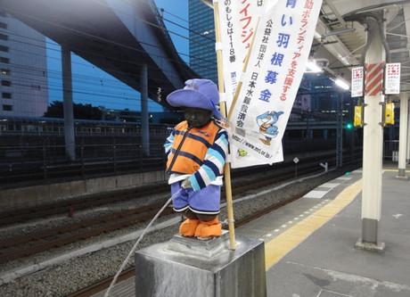 Hamamatsucho201408_a