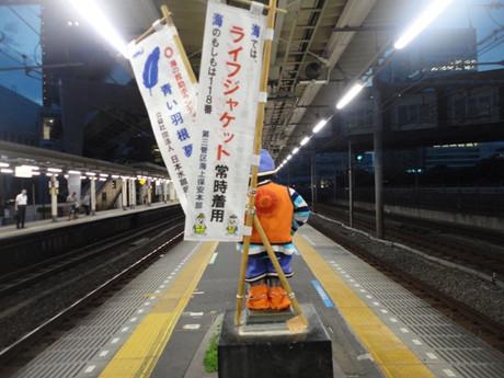 Hamamatsucho201408_b_2