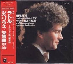 Sibelius_sym3_rattle