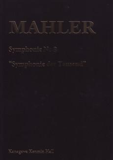 Mahler_sym8_kenmin