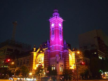 Yokohama_kaikou